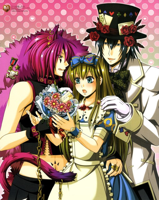 Soumei Hoshino, QuinRose, Heart no Kuni no Alice, Boris Airay, Blood Dupre