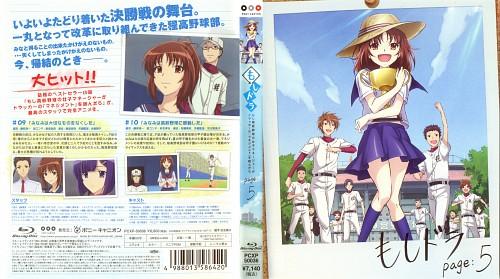 Production I.G, Moshidora, Minami Kawashima
