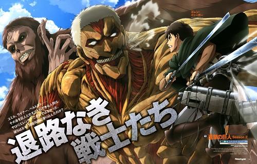Naohiro Osugi, Production I.G, Shingeki no Kyojin, Eren Yeager, Magazine Page