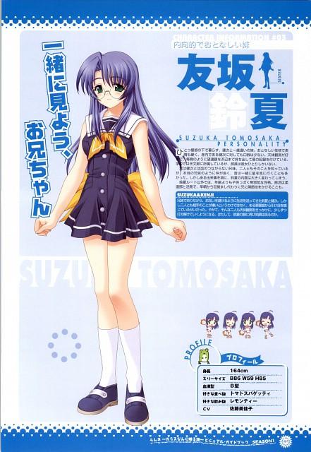 NekoNeko Soft, Lamune, Suzuka Tomosaka, Character Sheet