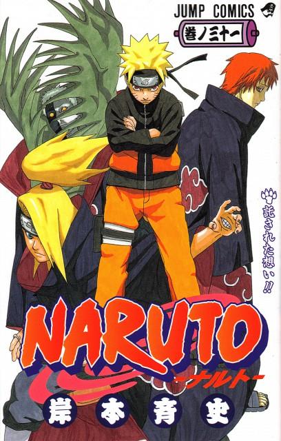 Masashi Kishimoto, Naruto, Zetsu , Sasori, Deidara