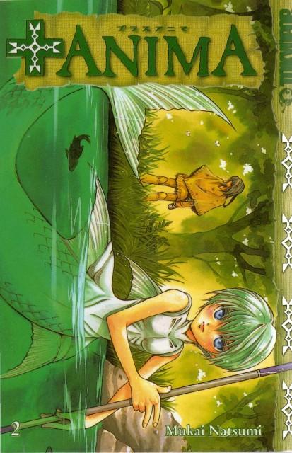 Natsumi Mukai, Plus Anima, Husky (Plus Anima), Senri, Manga Cover
