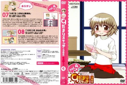 Hidamari Sketch, Yuno, DVD Cover