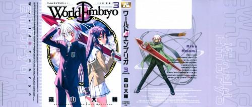 Daisuke Moriyama, World Embryo, Riku Amami, Rena Arisugawa, Manga Cover