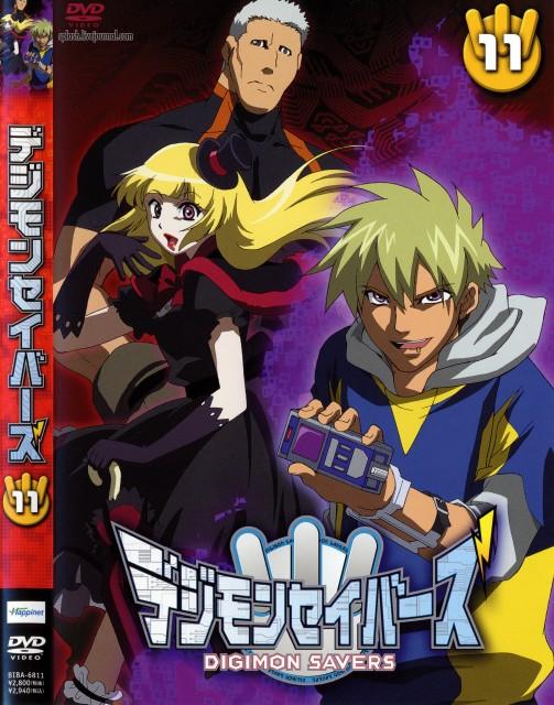 Toei Animation, Digimon Savers, Ivan (Digimon Savers), Nanami (Digimon Savers), Kouki