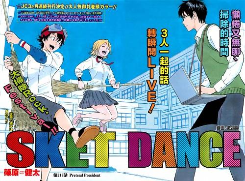Kenta Shinohara, Tatsunoko Production, Sket Dance, Kazuyoshi Usui, Hime Onizuka
