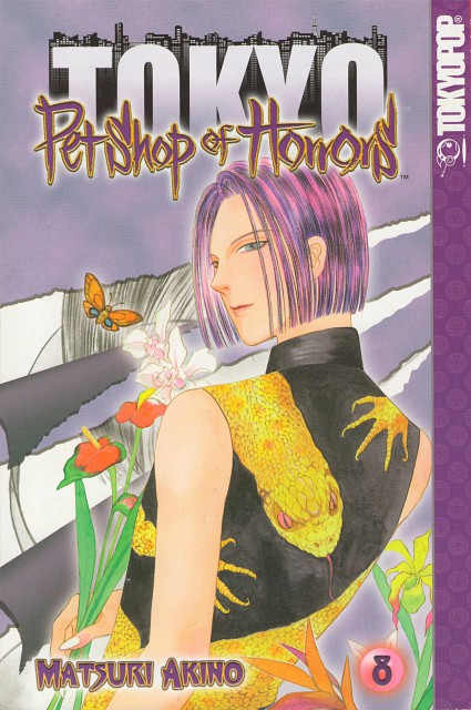 Matsuri Akino, Pet Shop of Horrors, Count D, Manga Cover
