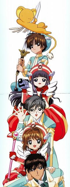 CLAMP, Madhouse, Cardcaptor Sakura, Cheerio!, Yukito Tsukishiro
