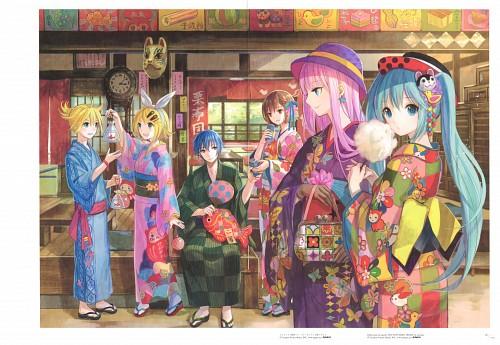 Fujiwara, Gokusai Shoujo Sekai, Vocaloid, Miku Hatsune, Rin Kagamine