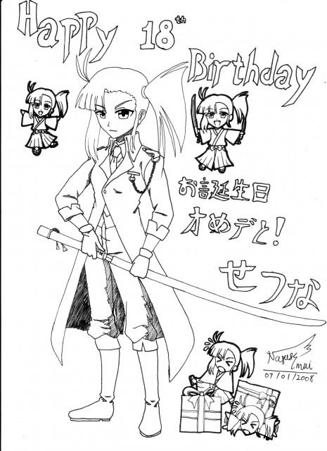 Mahou Sensei Negima!, Setsuna Sakurazaki, Member Art