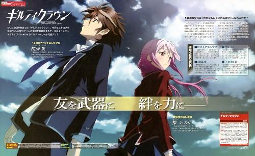 Production I.G, GUILTY CROWN, Shu Ouma, Inori Yuzuriha, Dengeki G's Magazine