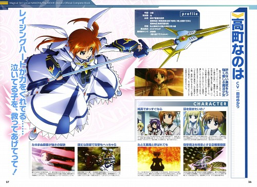 Seven Arcs, Mahou Shoujo Lyrical Nanoha, MSLN The Movie 2nd A's Official Complete Book, Nanoha Takamachi