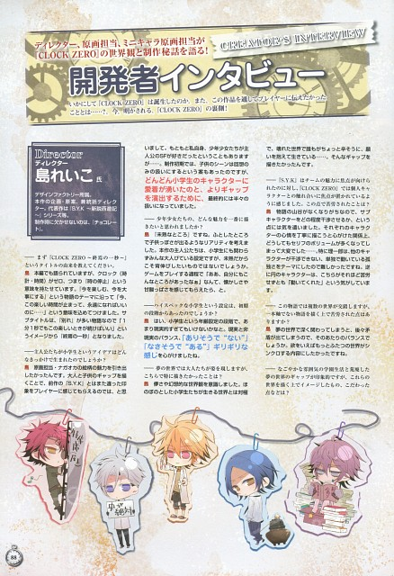 Nagaoka, Idea Factory, Clock Zero Official Visual Fan Book, Clock Zero, Toranosuke Saionji