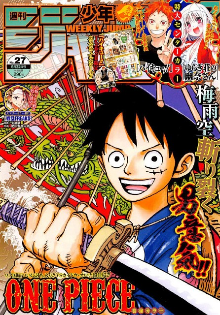 Eiichiro Oda, Toei Animation, One Piece, Monkey D. Luffy, Magazine Covers