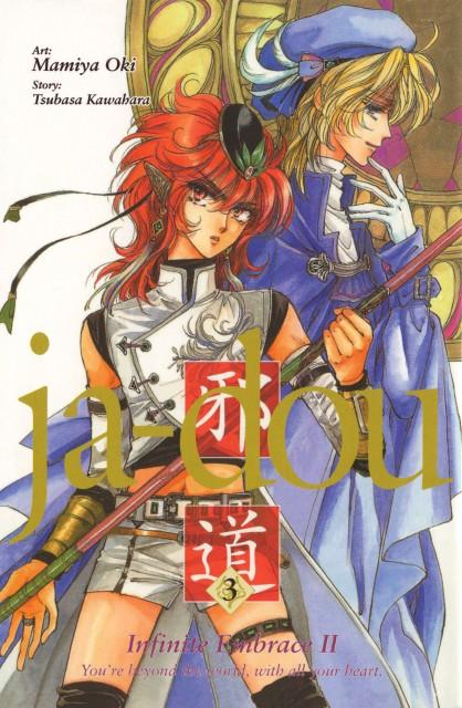 Mamiya Oki, Ja-Dou, Tiarandear, Ashray, Manga Cover