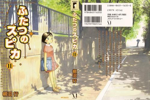 Kou Yaginuma, Group TAC, Twin Spica, Asumi Kamogawa