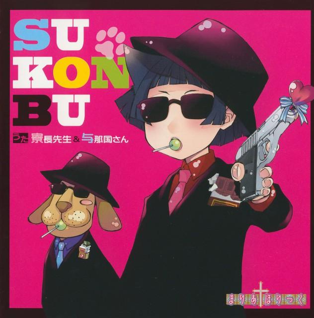 Minari Endou, Shaft (Studio), Maria Holic, Dorm Leader, Album Cover