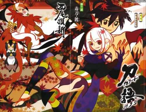 Katanagatari, Houou Maniwa, Togame, Shichika Yasuri