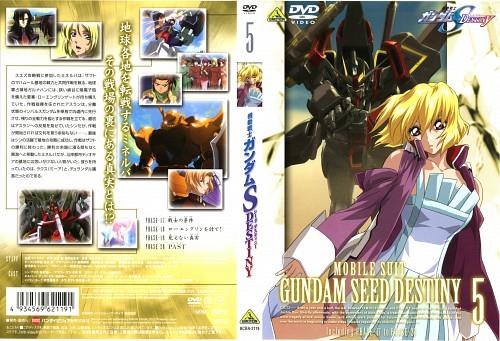 Hisashi Hirai, Sunrise (Studio), Mobile Suit Gundam SEED Destiny, Stellar Loussier, DVD Cover