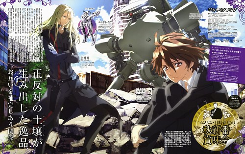 Production I.G, GUILTY CROWN, Shu Ouma, Gai Tsutsugami