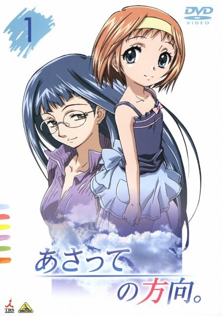 Asatte no Houkou, Shouko Nogami, Karada Iokawa, DVD Cover