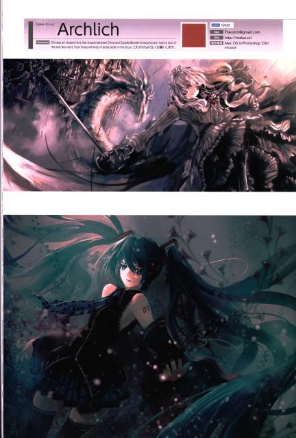Archlich, Pixiv Nenkan Official Book 2009, Vocaloid, Miku Hatsune, Pixiv