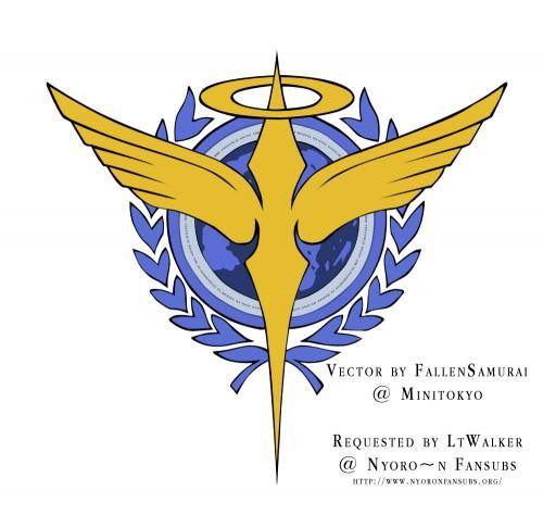 Sunrise (Studio), Mobile Suit Gundam 00, Vector Art