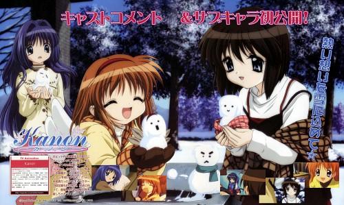 Kazumi Ikeda, Key (Studio), Kyoto Animation, Kanon, Shiori Misaka