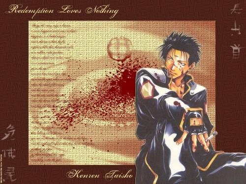 Kazuya Minekura, Saiyuki Gaiden, Kenren Taishou Wallpaper