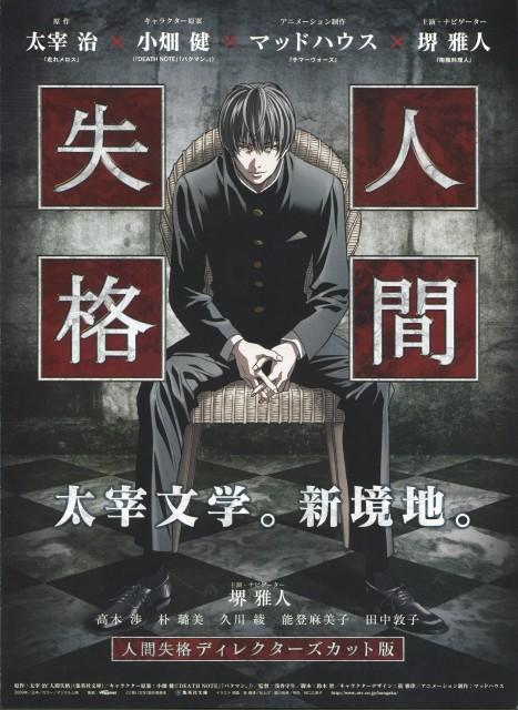 Takeshi Obata, Madhouse, Aoi Bungaku, Yozo Oba