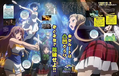 Urata Yoshiaki, Nozomi Ousaka, Kyoto Animation, Chuunibyou demo Koi ga Shitai!, Rikka Takanashi