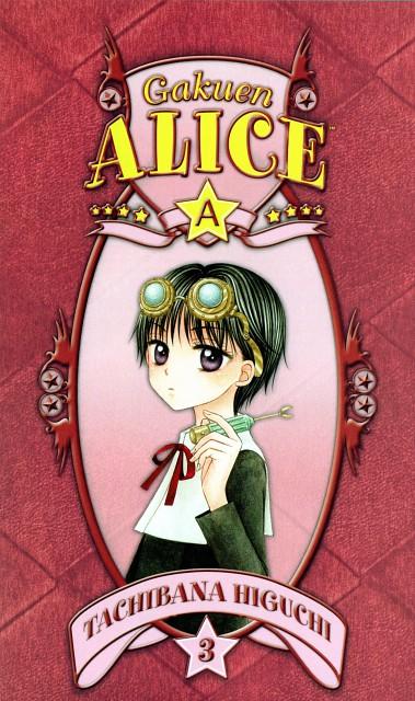 Tachibana Higuchi, Group TAC, Gakuen Alice, Hotaru Imai, Manga Cover