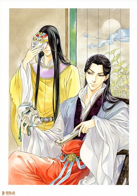 Kairi Yura, Madhouse, Saiunkoku Monogatari, Saiunkoku Monogatari Illustrations, Kijin Kou