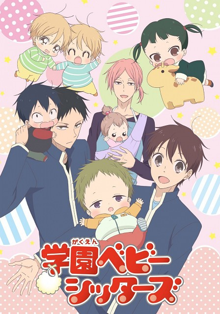 Hari Tokeino, Gakuen Babysitters, Midori Sawatori, Hayato Kamitani, Kazuma Mamizuka