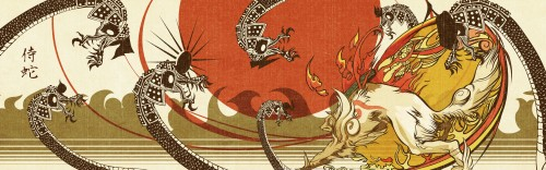 Capcom, Okami Official Illustrations Collection, Okami, Amaterasu Wallpaper