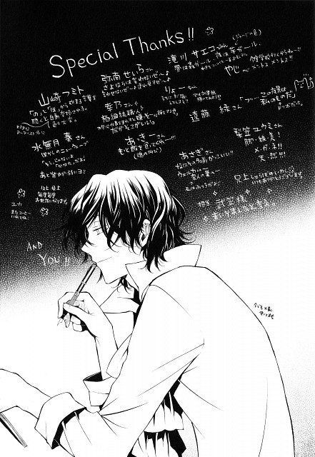 Jun Mochizuki, Square Enix, Xebec, Pandora Hearts, Gilbert Nightray
