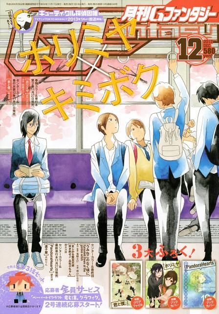Kiichi Hotta, Daisuke Hagiwara, Horimiya, Kimi to Boku, Shun Matsuoka
