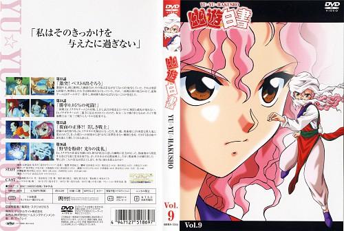 Studio Pierrot, Yuu Yuu Hakusho, Hiei, Genkai, Kurama