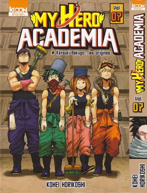 Kouhei Horikoshi, Boku no Hero Academia, Izuku Midoriya, Tenya Lida, Ochako Uraraka