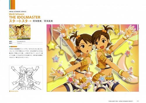 Annindofu, A-1 Pictures, Namco, Annindofu Illustration Works - Brilliant Idol, Idol Master