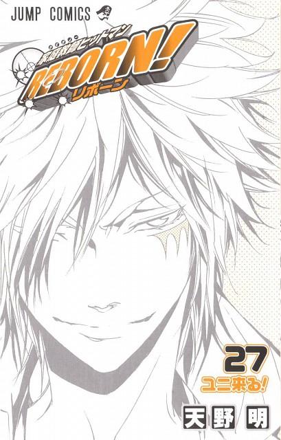 Akira Amano, Katekyo Hitman Reborn!, Byakuran, Manga Cover