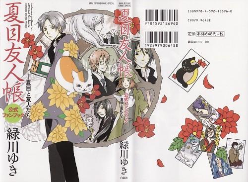 Yuki Midorikawa, Brains Base, Natsume Yuujinchou, Natsume Yuujinchou Official Fan Book, Nyanko-sensei