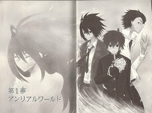Kanata Asahi, Masamune Shirow, Production I.G, Ghost Hound, Makoto Ogami