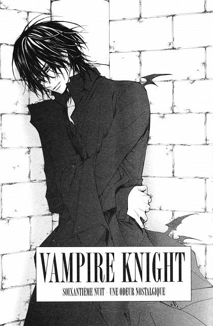 Matsuri Hino, Vampire Knight, Kaname Kuran