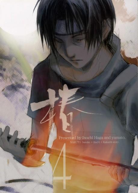 Yatai Senjyo, Naruto, Itachi Uchiha, Doujinshi Cover, Doujinshi