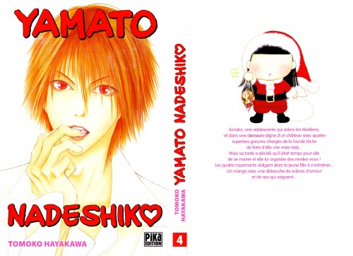 Tomoko Hayakawa, The Wallflower, Sunako Nakahara, Kyohei Takano, Manga Cover