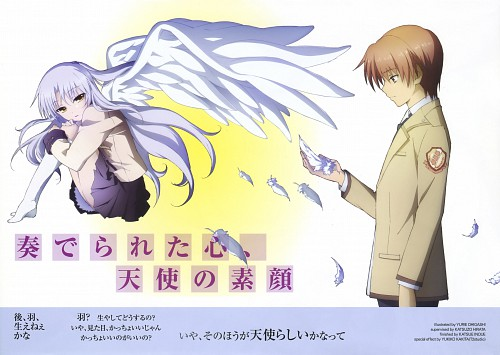 Na-Ga, Yurie Ohigashi, Key (Studio), Angel Beats!, Yuzuru Otonashi