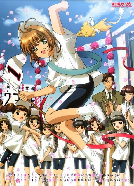 Madhouse, Cardcaptor Sakura, Naoko Yanagisawa, Tomoyo Daidouji, Rika Sasaki