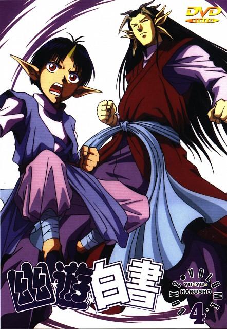 Studio Pierrot, Yuu Yuu Hakusho, Shura (Yuu Yuu Hakusho), Yomi (Yuu Yuu Hakusho), DVD Cover