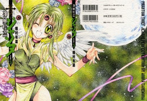 Arina Tanemura, Kamikaze Kaitou Jeanne, Finn Fish, Manga Cover